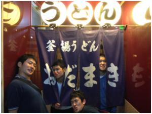 nobuki1