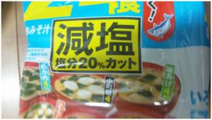 yoshida1